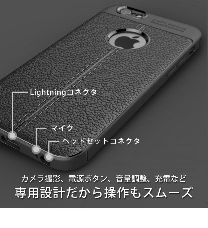 iPhone6s/iPhone6 TPUケース 耐衝撃 放熱設計 指紋防止 カメラ保護 背面滑り止め加工