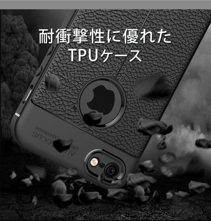 iPhone SE/iPhone5s/iPhone5 TPUケース 耐衝撃 放熱設計 指紋防止 カメラ保護 背面滑り止め加工