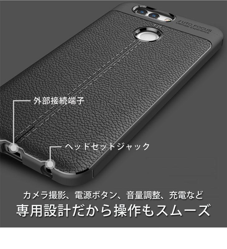 Huawei nova2 HWV31 TPUケース 耐衝撃 放熱設計 指紋防止 カメラ保護 背面滑り止め加工