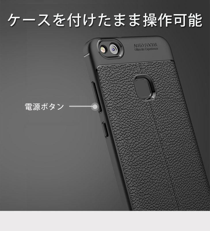 Huawei P10 Lite TPUケース 耐衝撃 放熱設計 指紋防止 カメラ保護 背面滑り止め加工