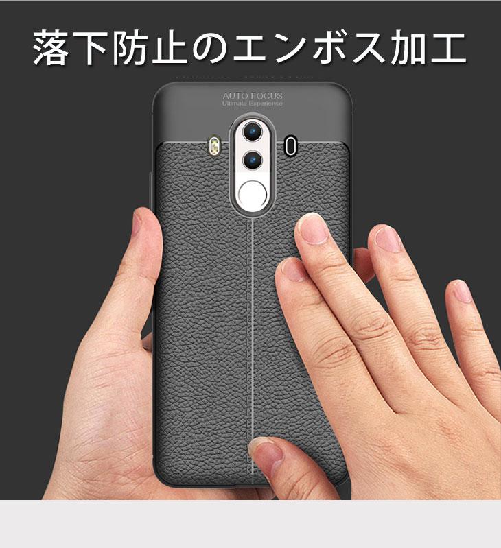 Huawei Mate10 Lite TPUケース 耐衝撃 放熱設計 指紋防止 カメラ保護 背面滑り止め加工