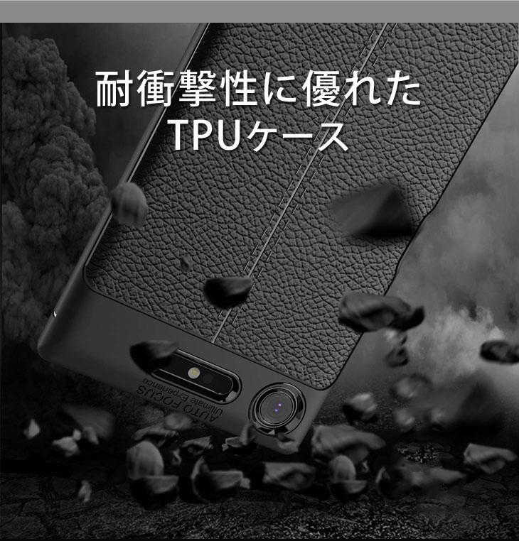 Xperia XZ1(エクスペリアXZ1) SO-01K SOV36 TPUケース 耐衝撃 放熱設計 指紋防止 カメラ保護 背面滑り止め加工