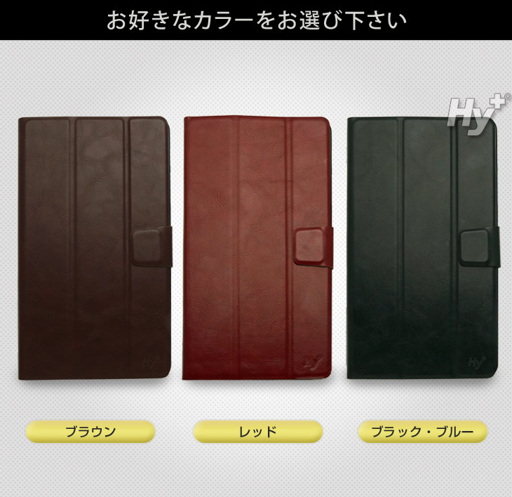 Hy+ dtab d-01g、MediaPad M1 8.0 403HW ビンテージPU ケースカバー (三つ折型スタンドケース)
