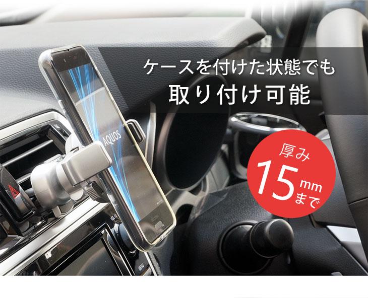 Hy+ スマートフォン用 ワンタッチ式車載カーマウントホルダ スマホホルダー HY-HLD4(エアコン吹き出し口取り付けタイプ)