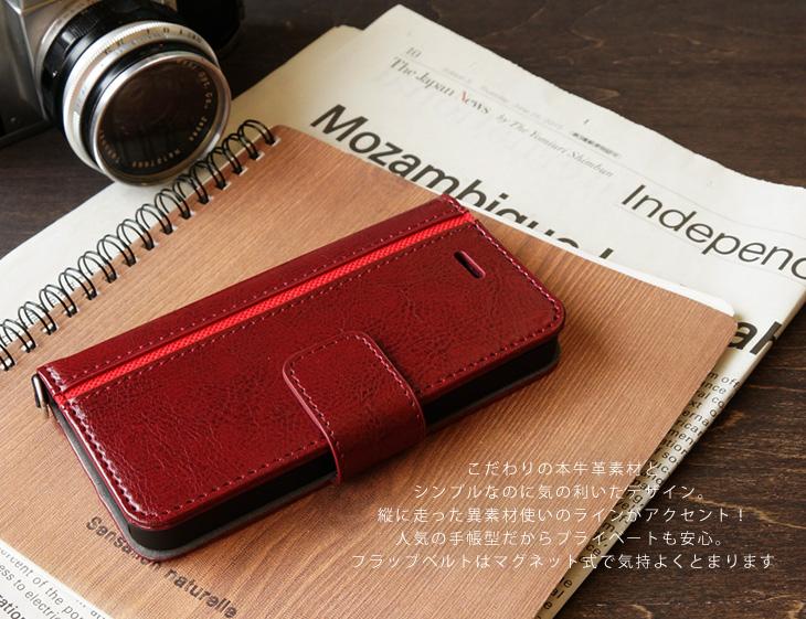 Hy+ iPhone SE(アイフォン SE) iPhone5 iPhone5s 本革レザー ケース 手帳型