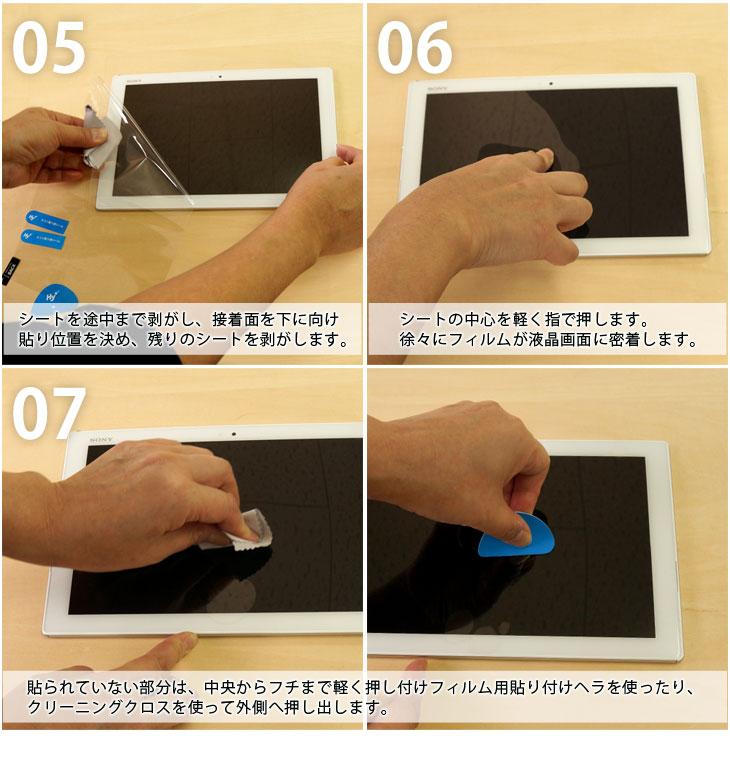 Hy+ arrows Tab F-02K用 液晶保護ガラスフィルム(日本産ガラス使用、指紋防止、飛散防止加工、厚み0.33mm、硬度9H、2.5Dラウンドエッジ加工済)