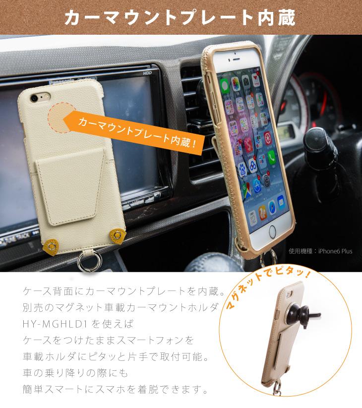 Hy+ iPhone6 plus、iPhone6s plus 本革レザーケース  (ICカードホルダー、カーマウントプレート内蔵、スタンド機能付き)