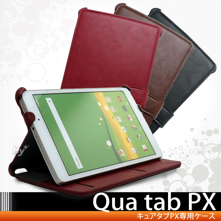 Hy+ Qua tab PX (キュアタブPX) ビンテージPU ケースカバー (カードホルダー、ハンドストラップ、スタンド機能付き)