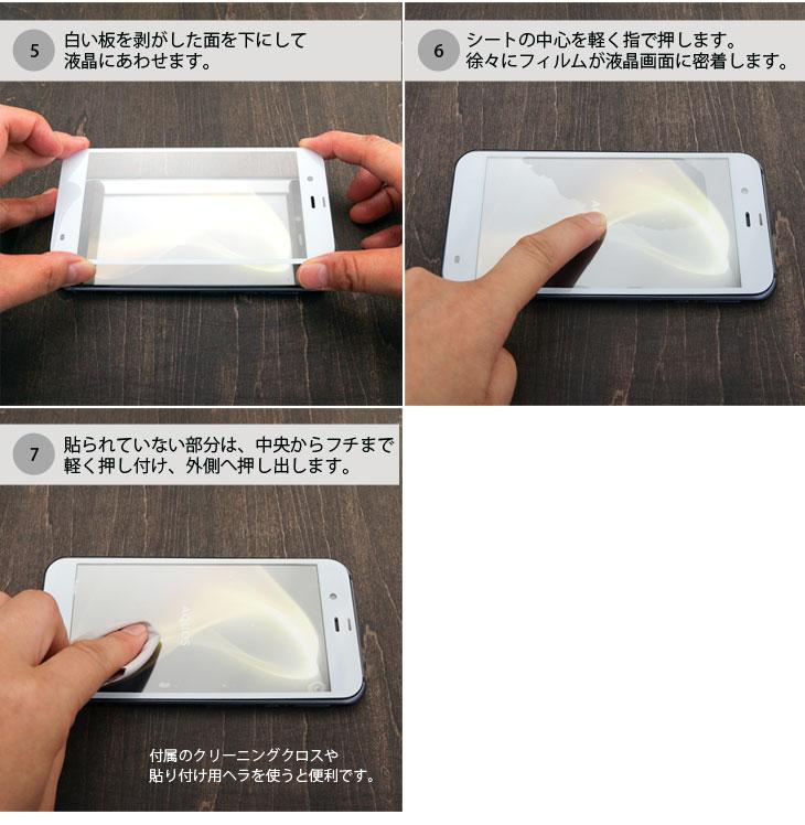 Hy+ iPhone7 Plus、iPhone8 Plus (アイフォン8 プラス) 液晶保護ガラスフィルム 全面フルカバータイプ 日本産ガラス使用 厚み0.33mm 硬度 9H ラウンドエッジ加工済
